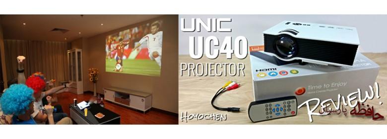 یونیک UC40